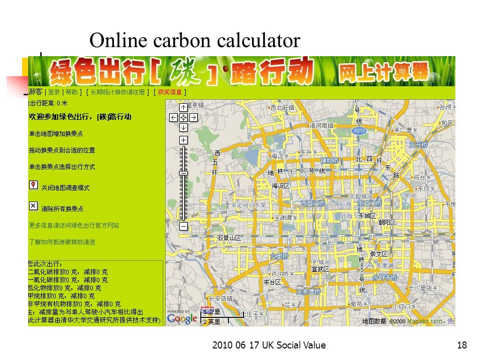 2010 06 17 UK Social Value18 Online carbon calculator
