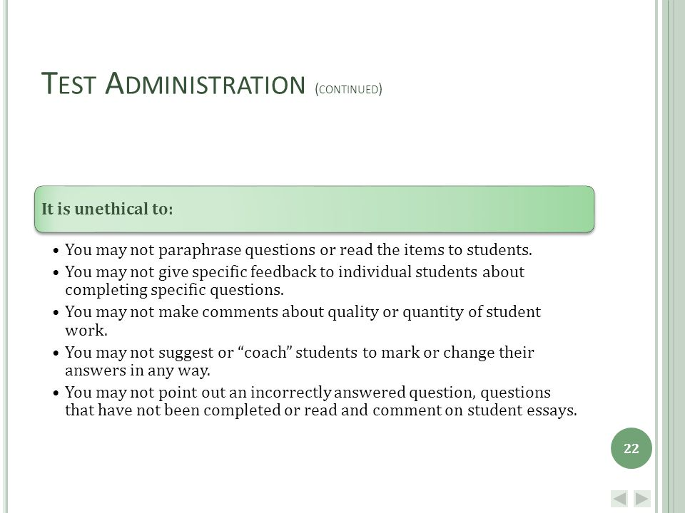 T EST A DMINISTRATION ( CONTINUED ) If students ask questions, it is ethical for Test Proctor to: Advise the group to: Read the question quietly aloud to yourself.
