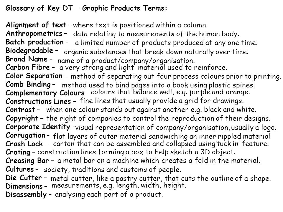 Preparation for the Summer GCSE DT: Graphic Products Exam: The first question in the exam (Section A) will be a design task on the theme given in the
