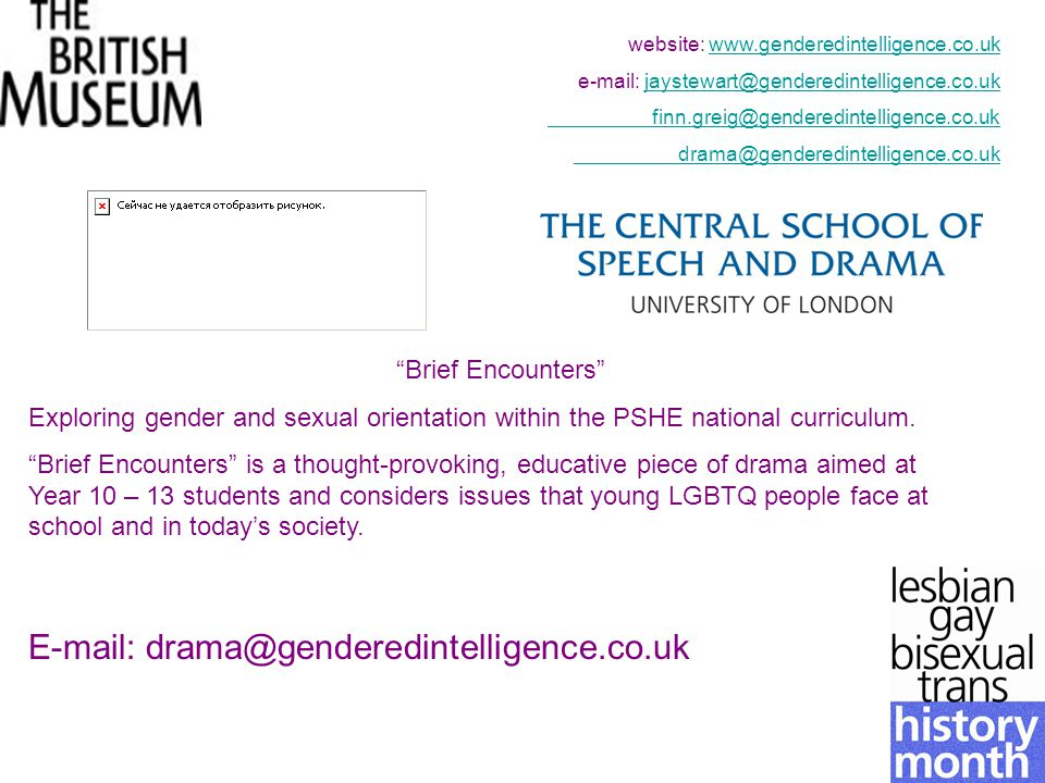 Brief Encounters Exploring gender and sexual orientation within the PSHE national curriculum.