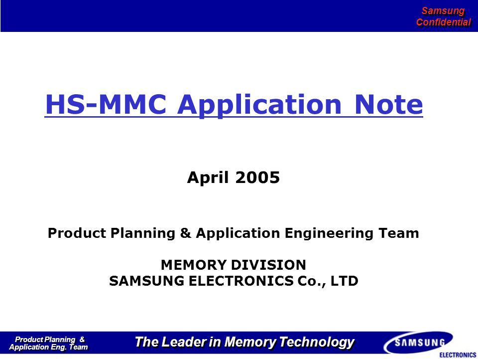 Product Planning & Application Eng. Team Product Planning & Application Eng.