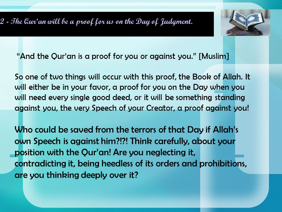 2 - The Qur'an will be a proof for us on the Day of Judgment.