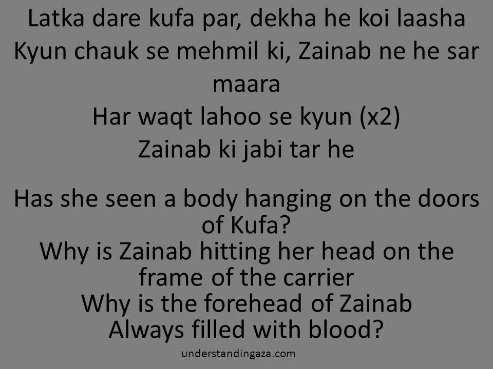 Bazar he Pathar he Zainab ka Khula sar he Har zakhm pe shukrana (x2) Zainab ke labon par he The markets, the stones and the uncovered Zainab For every wound Zainab is grateful to the Lord understandingaza.com