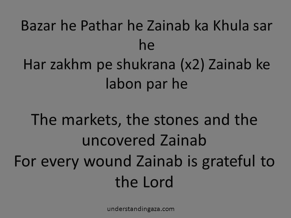 Ye shoro bukaa kya he, Maatam ki sada kya he Tawheed bachaaye jo, who karbobala kya he Ye he sare sarwar ya (x2) Zainab teri chaadar he What are these tears and what is this matam.
