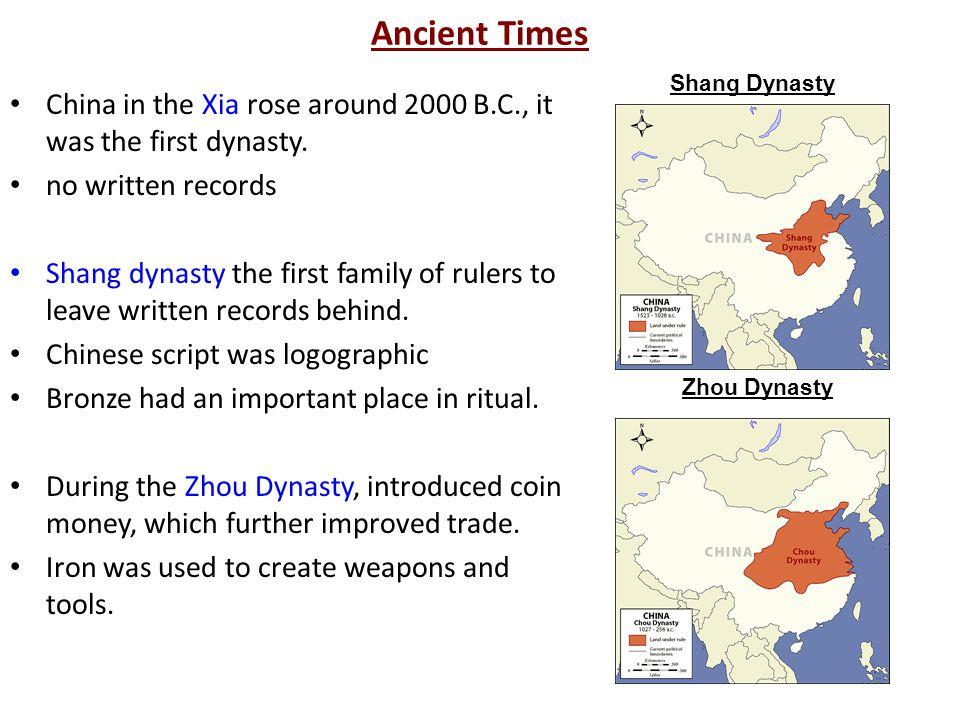 Imperial Era (221 B.C.