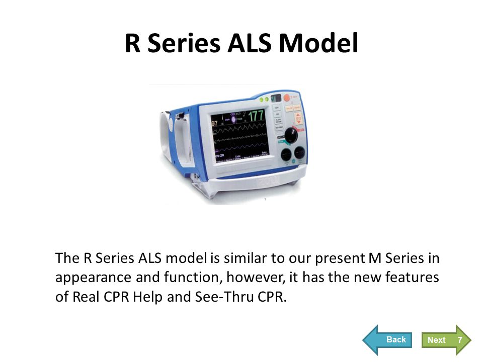 This machine will be utilized in higher acuity areas such as ICU, PACU, ED and areas that have internal response to codes with ALS trained staff.