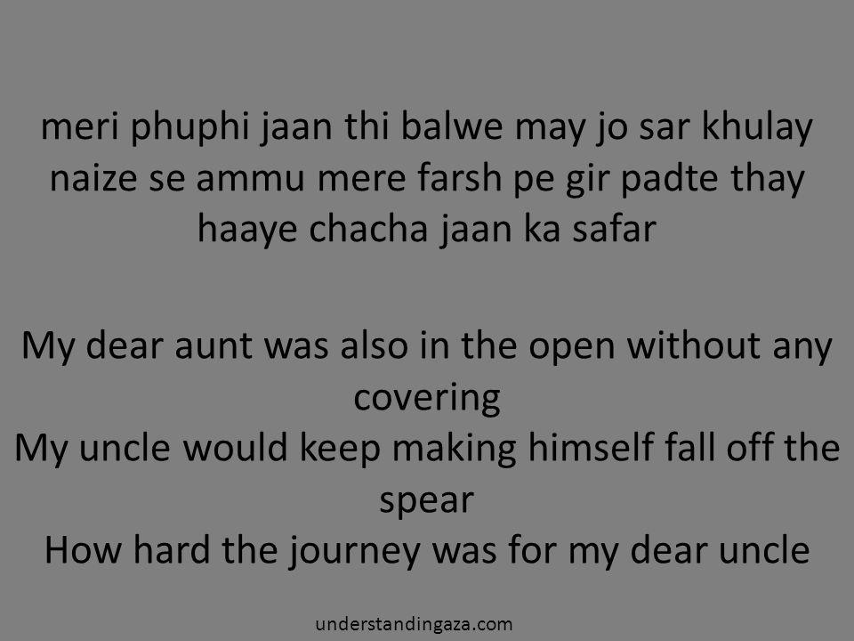meri phuphi jaan thi balwe may jo sar khulay naize se ammu mere farsh pe gir padte thay haaye chacha jaan ka safar understandingaza.com My dear aunt w