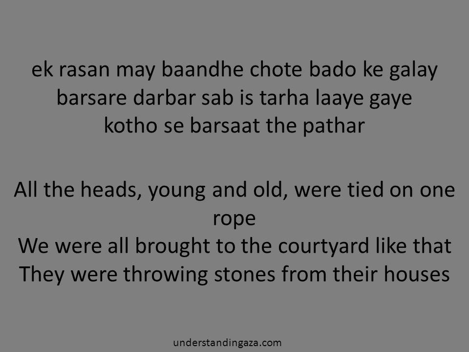 ek rasan may baandhe chote bado ke galay barsare darbar sab is tarha laaye gaye kotho se barsaat the pathar understandingaza.com All the heads, young