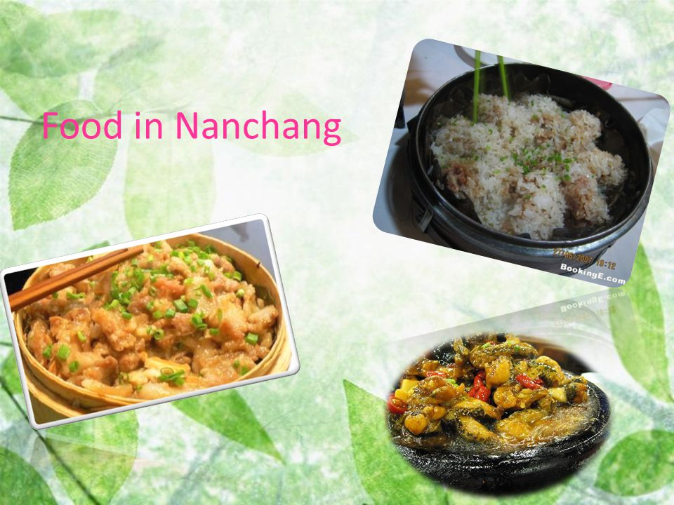 Food in Nanchang