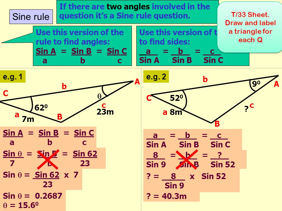 Area of triangle There is an alternative to the most common area of a triangle formula A = (b x h)/2 and it's to be used when there are 2 sides and th