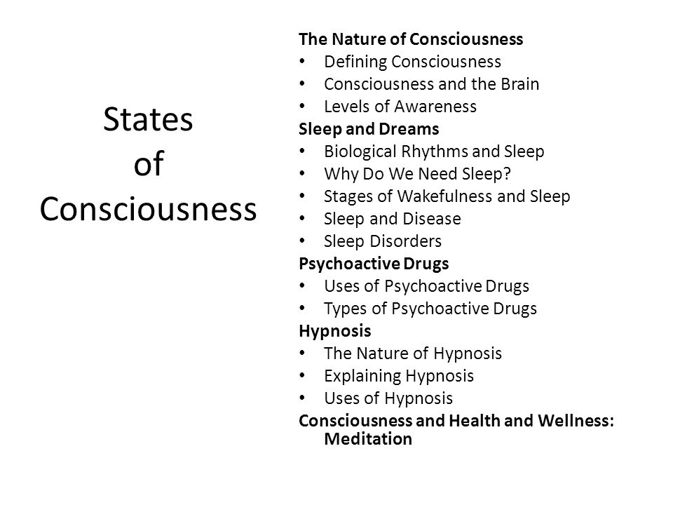 states of consciousness essay