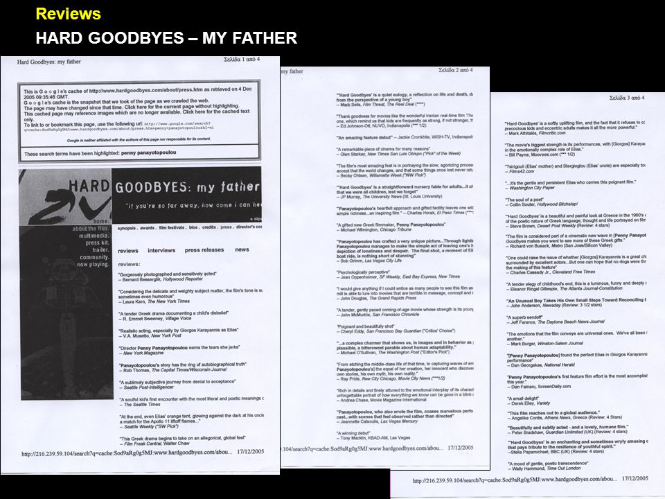 Reviews HARD GOODBYES – MY FATHER