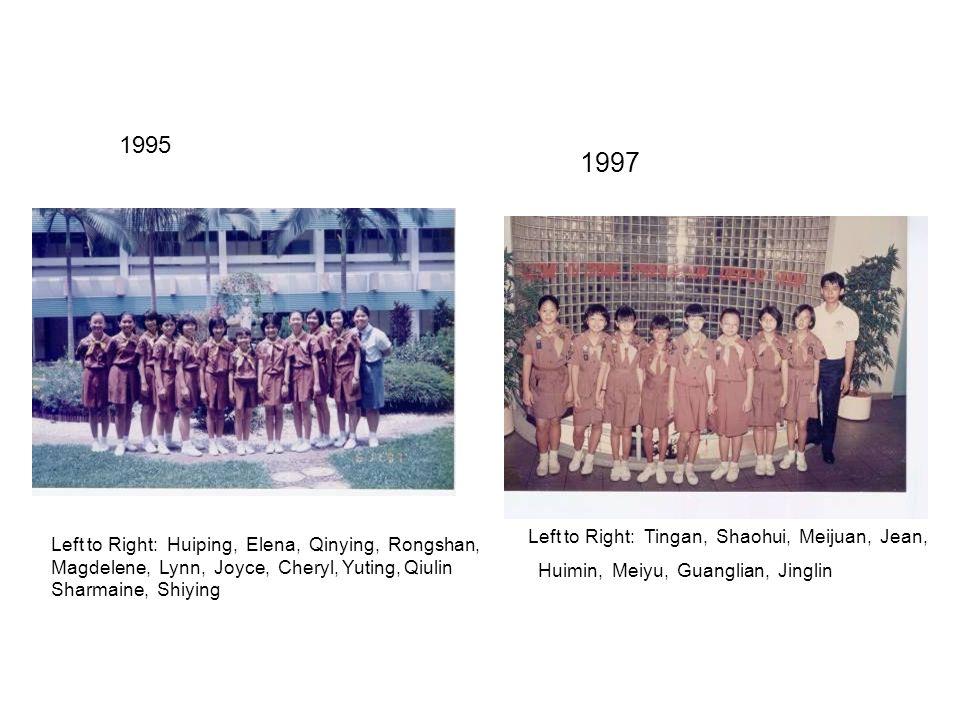 Left to Right: Guangqi, Yanling, Diwei, Xueli, Meirong, Meiling, Yijun 1991 Back: Tingting, Ailing, Peishan, Weifen, Huaijie, Chunxiu, Ziling Front: Guangxuan, Shuxian, Zixuan, Shulin, Suling 1993
