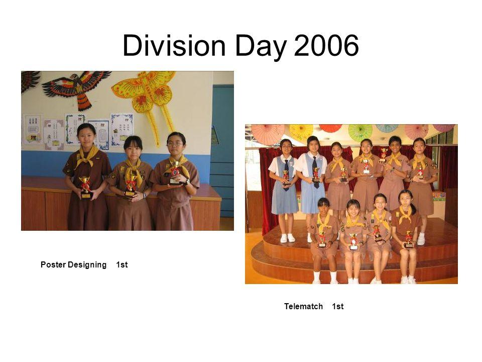 Division Campfire 2006 Best Performance Gold Best Dress Award Gold