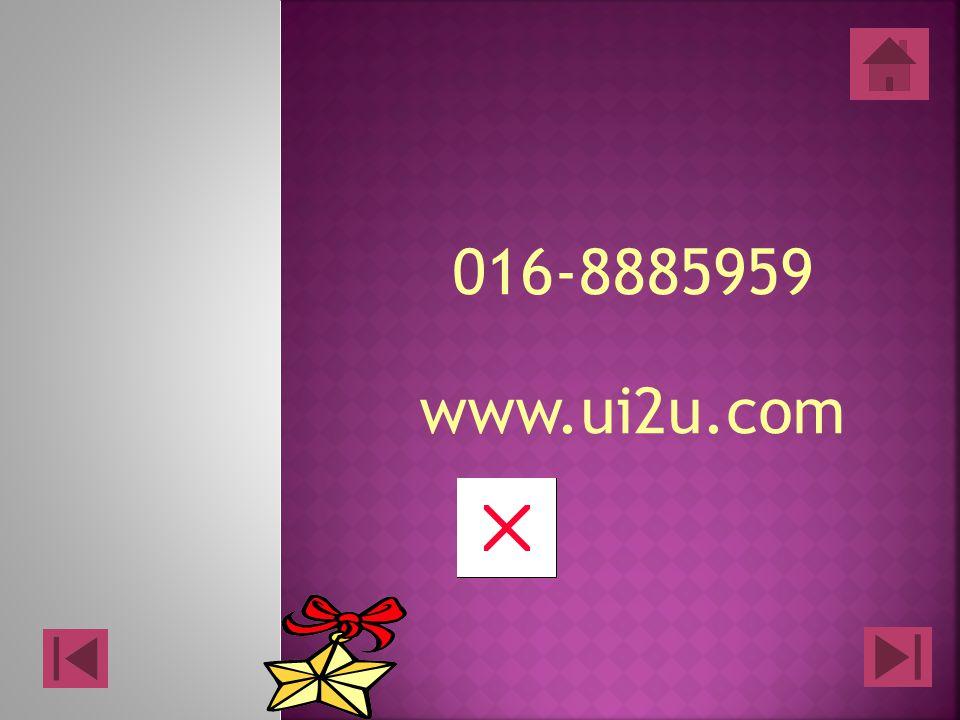 016-8885959 www.ui2u.com
