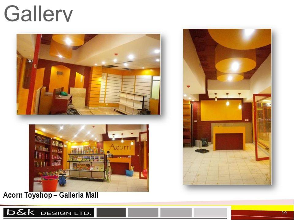 Gallery 19 Acorn Toyshop – Galleria Mall