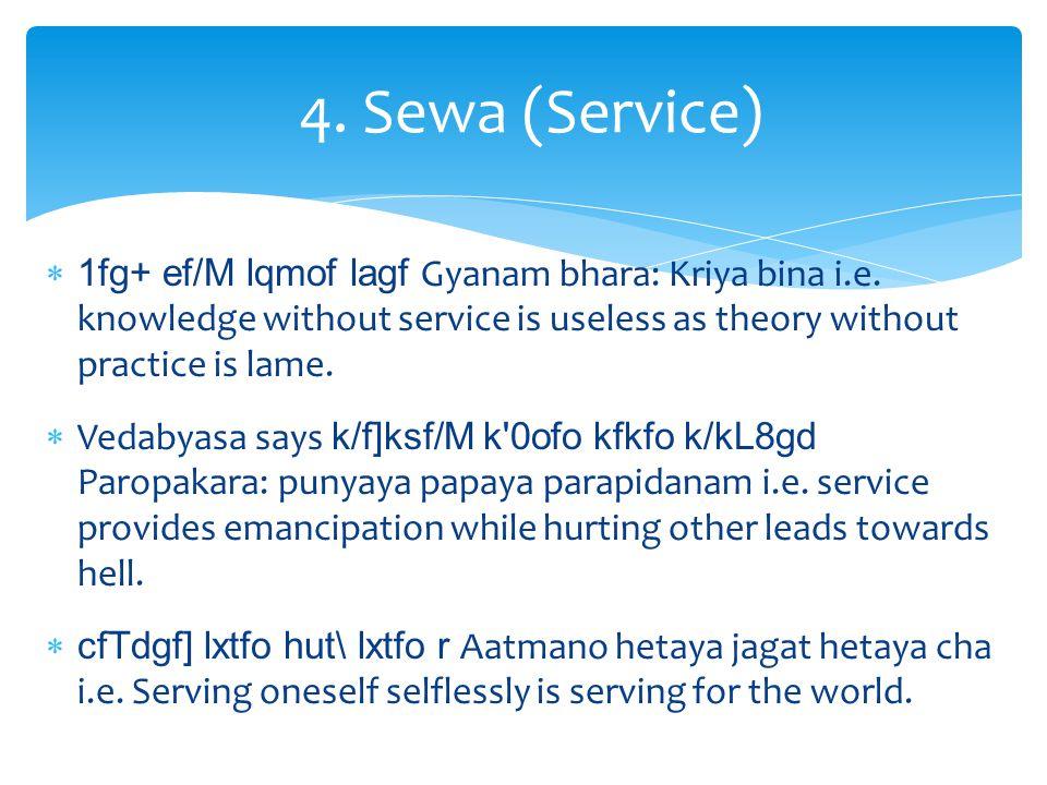  1fg+ ef/M lqmof lagf Gyanam bhara: Kriya bina i.e.