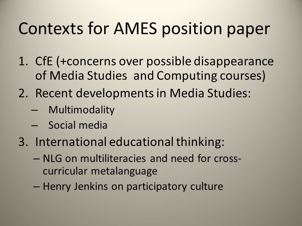 Implications AMES involved in SQA QDTs and SWGs How does AMES advise SQA to construct courses and assessment practices which foster desirable dispositions and provide a more meaningful and motivating experience.