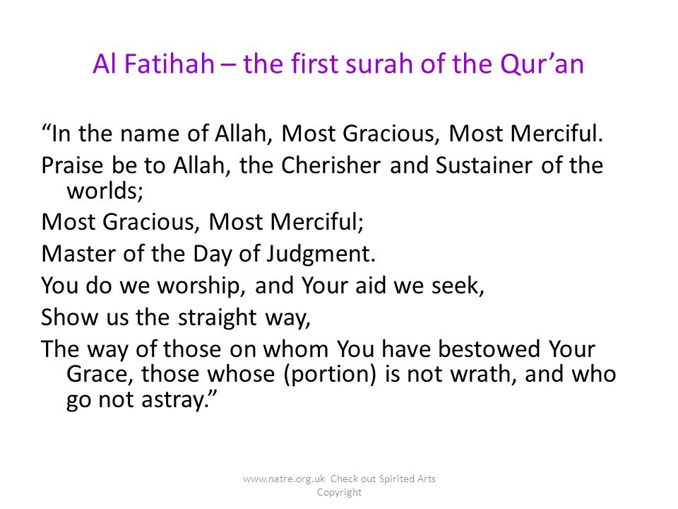 """Al Fatihah – the first surah of the Qur'an """"In the name of Allah, Most Gracious, Most Merciful. Praise be to Allah, the Cherisher and Sustainer of the"""
