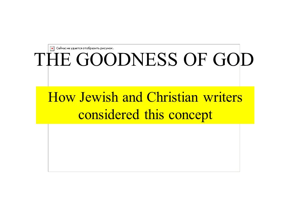THE GOODNESS OF GOD THE GOODNESS OF GOD How Jewish and Christian writers considered this concept
