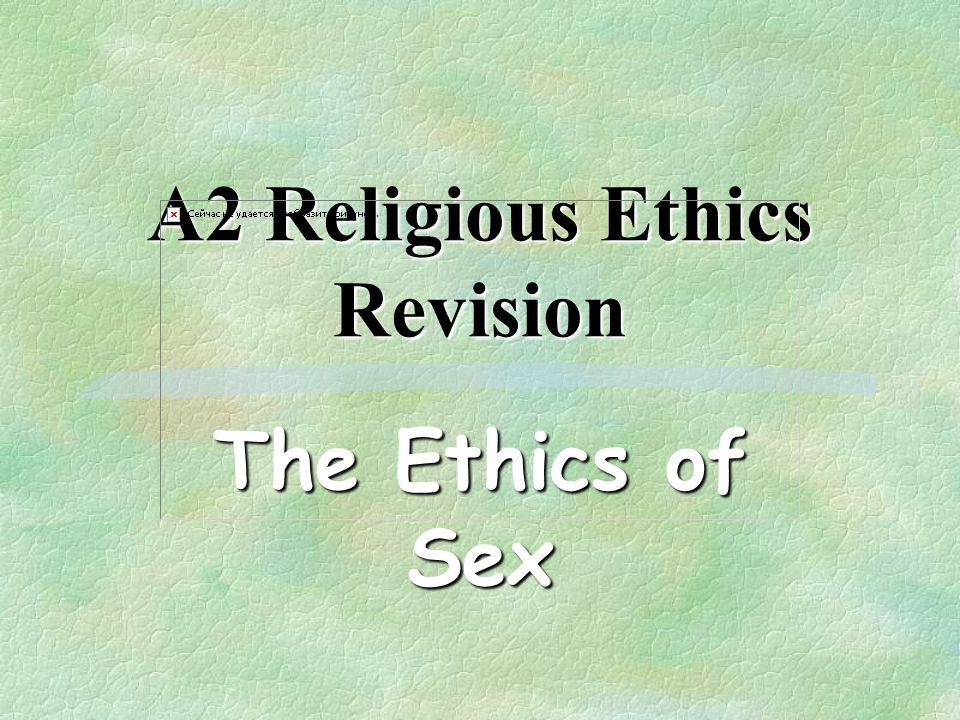 §It has been argued that there is no ethical dimension to sexuality – it is purely a matter of biology.