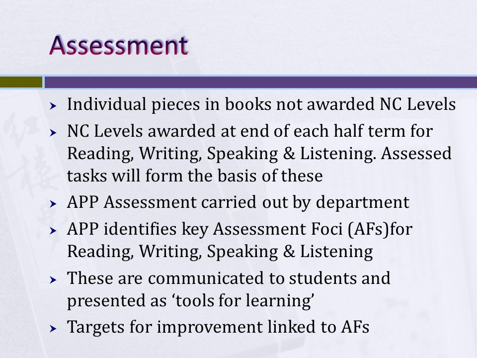  Individual pieces in books not awarded NC Levels  NC Levels awarded at end of each half term for Reading, Writing, Speaking & Listening.