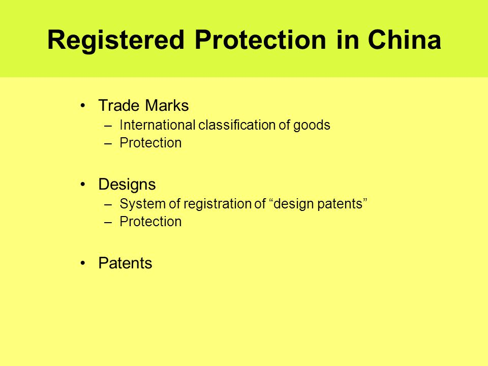 Manufacturing: Key Terms Parties to the agreement Purpose Exclusivity.