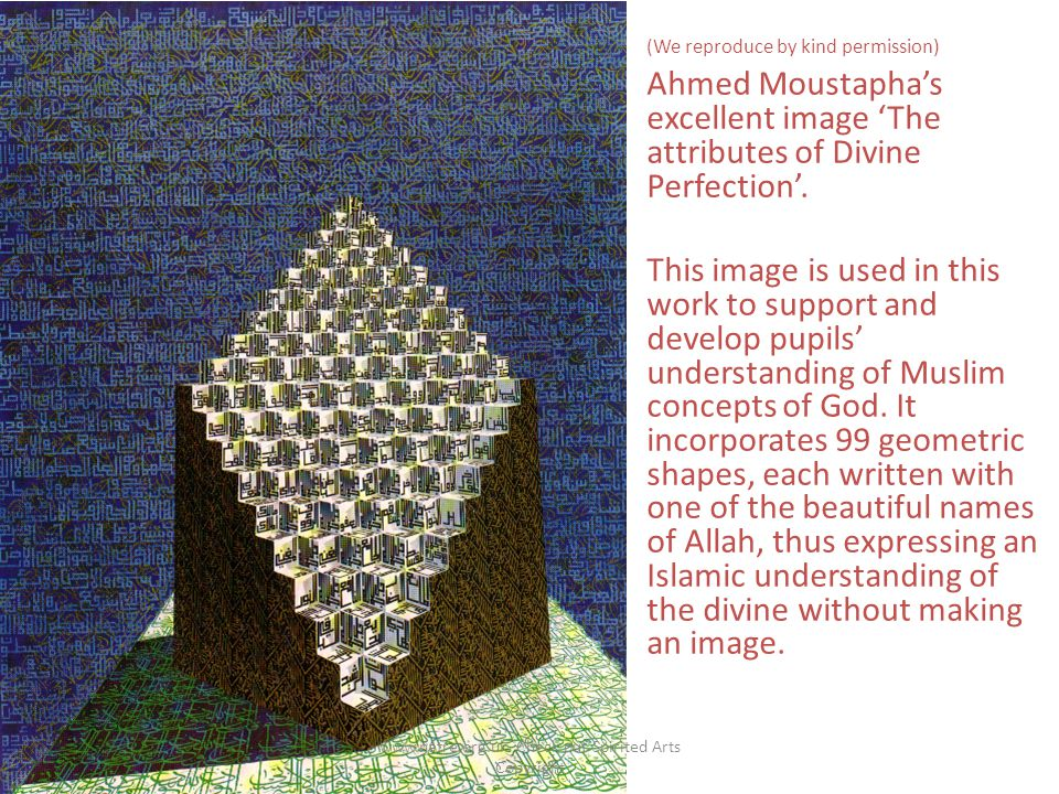 (We reproduce by kind permission) Ahmed Moustapha's excellent image 'The attributes of Divine Perfection'.