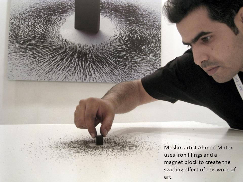 Muslim artist Ahmed Mater uses iron filings and a magnet block to create the swirling effect of this work of art.