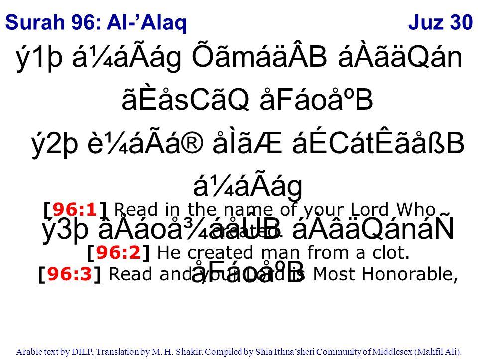 Juz 30 Arabic text by DILP, Translation by M. H. Shakir. Compiled by Shia Ithna'sheri Community of Middlesex (Mahfil Ali). ý1þ á¼áÃág ÕãmáäÂB áÀãäQán