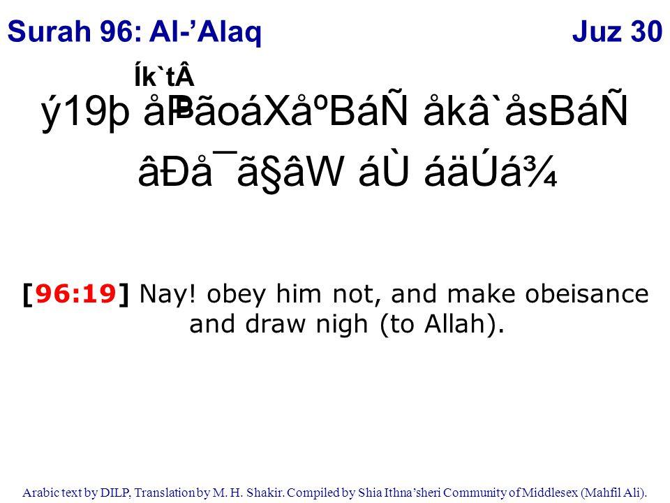 Juz 30 Arabic text by DILP, Translation by M. H. Shakir. Compiled by Shia Ithna'sheri Community of Middlesex (Mahfil Ali). ý19þ åPãoáXåºBáÑ åkâ`åsBáÑ