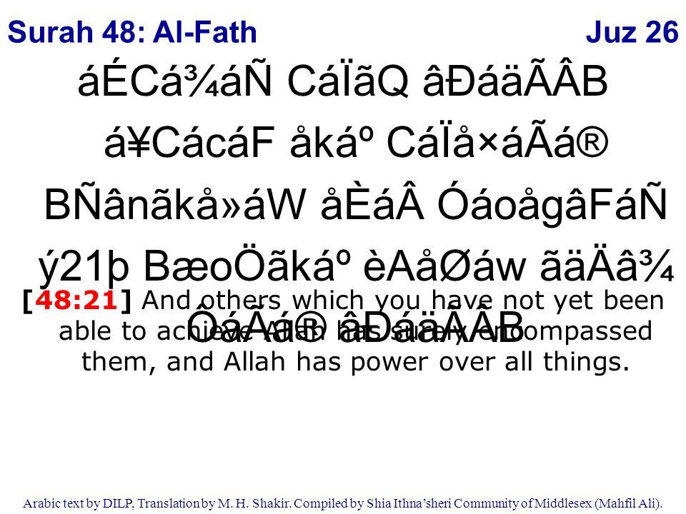 Juz 26 Arabic text by DILP, Translation by M. H. Shakir. Compiled by Shia Ithna'sheri Community of Middlesex (Mahfil Ali). áÉCá¾áÑ CáÏãQ âÐáäÃÂB á¥Các