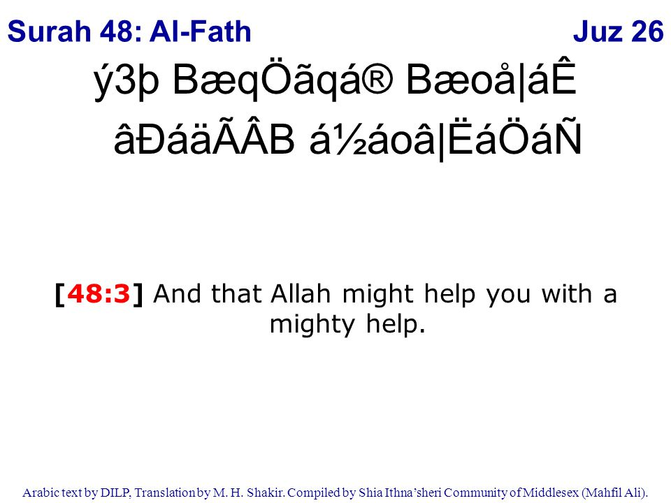 Juz 26 Arabic text by DILP, Translation by M. H. Shakir. Compiled by Shia Ithna'sheri Community of Middlesex (Mahfil Ali). ý3þ BæqÖãqá® Bæoå|áÊ âÐáäÃÂ