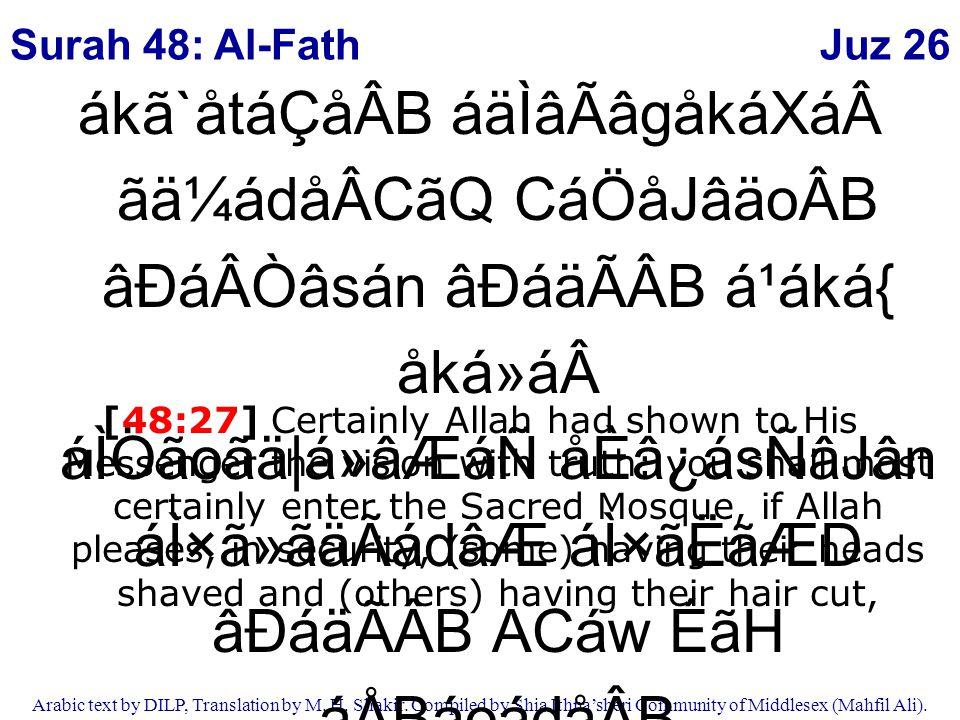 Juz 26 Arabic text by DILP, Translation by M. H. Shakir. Compiled by Shia Ithna'sheri Community of Middlesex (Mahfil Ali). ákã`åtáÇåÂB áäÌâÃâgåkáXáã