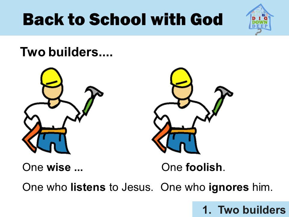 Back to School with God What do we do when life's 'storms' come by.
