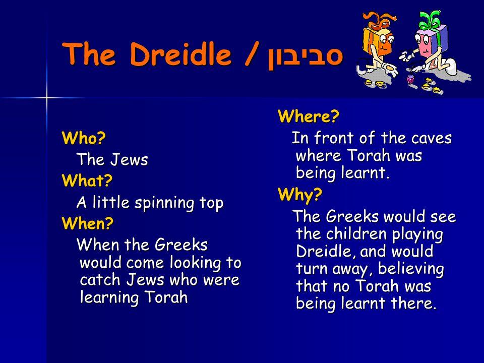 סביבון The Dreidle / Who. The Jews The JewsWhat. A little spinning top A little spinning topWhen.