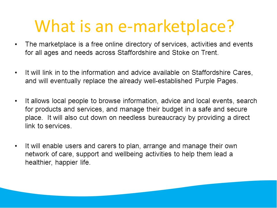 What is an e-marketplace.