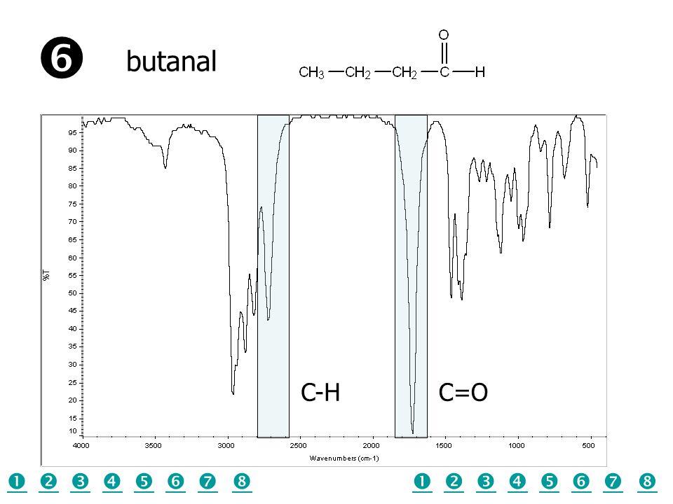 C-HC=O butanal  