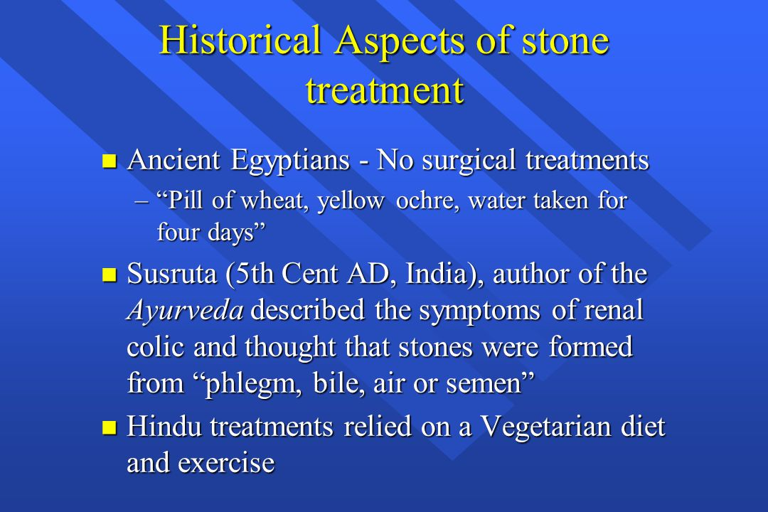 Medical Management n 63% of adult men with a single stone episode will form further stones n Patients with a single stone have the same incidence and severity of metabolic derangements as recurrent stone formers n A metabolic cause can be found in approximately 97% of those evaluated n Cost and inconvenience of metabolic evaluation must be balanced against risk of further stones