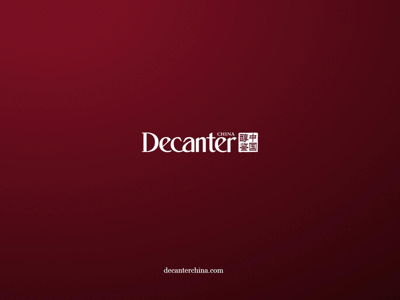 decanterchina.com