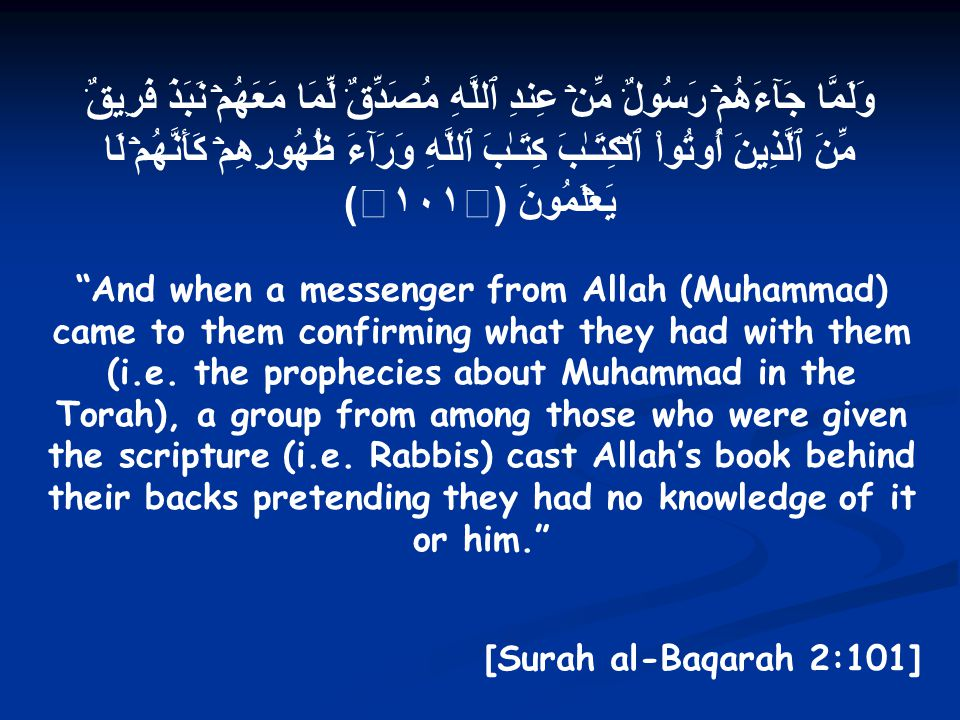 After pointing out the hypocrisy of the Jews with regards to the prophets sent to them, Allah goes on to take apart a lie which they had invented about Prophet Sulaymaan.