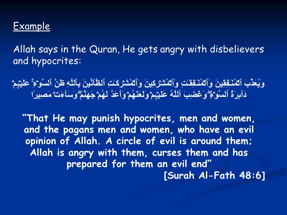 Thus, anger is one of Allah's attributes.
