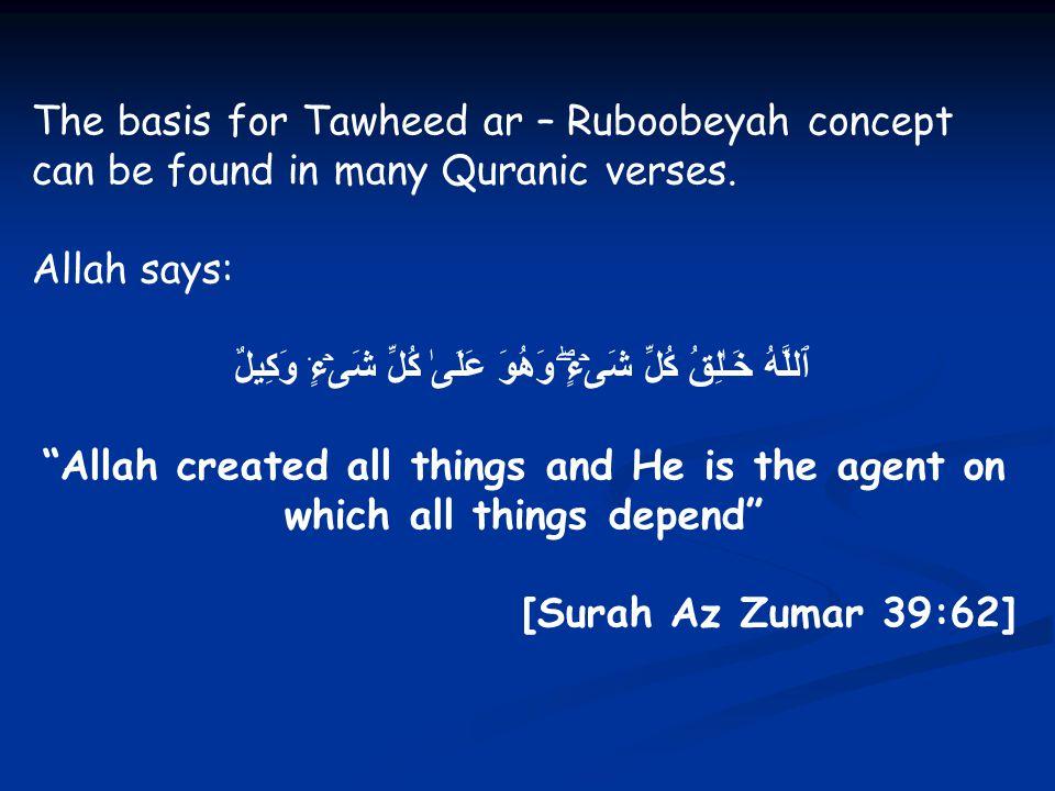 مَآ أَصَابَ مِن مُّصِيبَةٍ إِلَّا بِإِذۡنِ ٱللَّهِۗ And no calamity strikes except by Allah's permission [Surah At-Taghaabun 64:11 ]