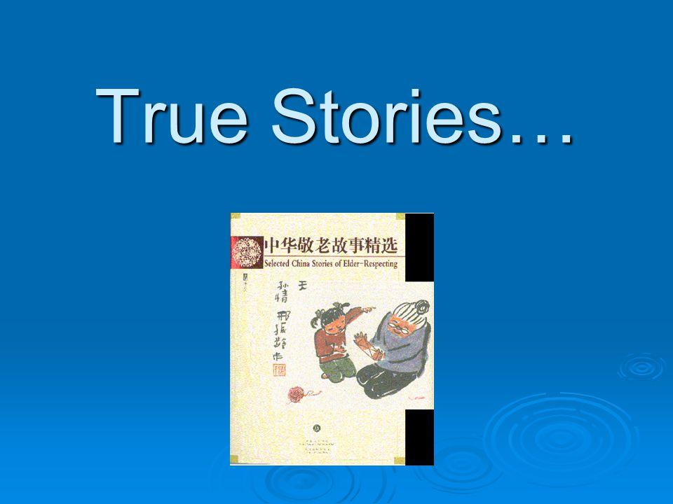 True Stories…