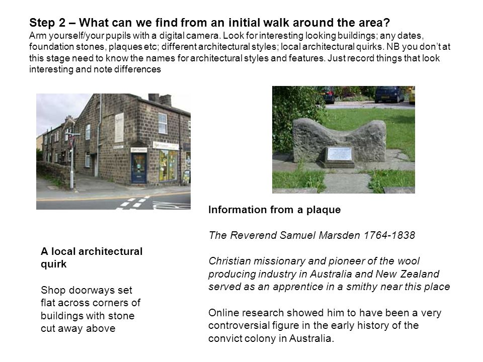 Step 2 – What can we find from an initial walk around the area.