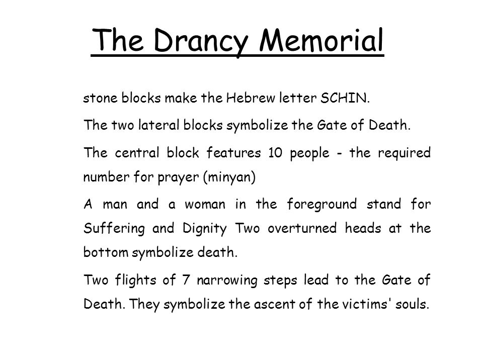 The Drancy Memorial stone blocks make the Hebrew letter SCHIN.