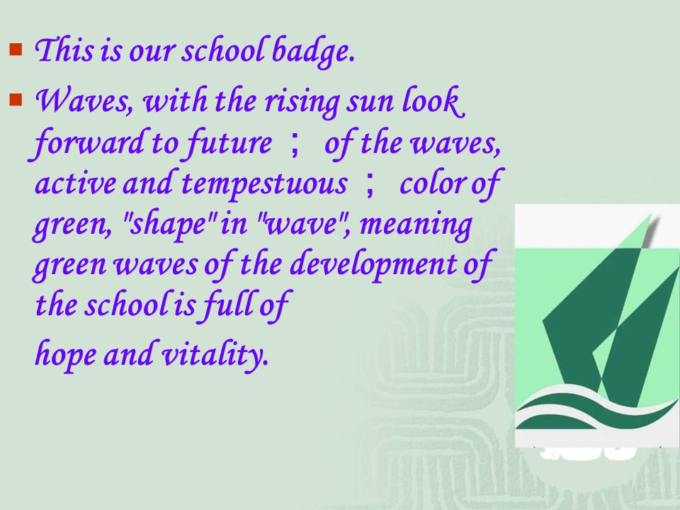  This is our school badge.