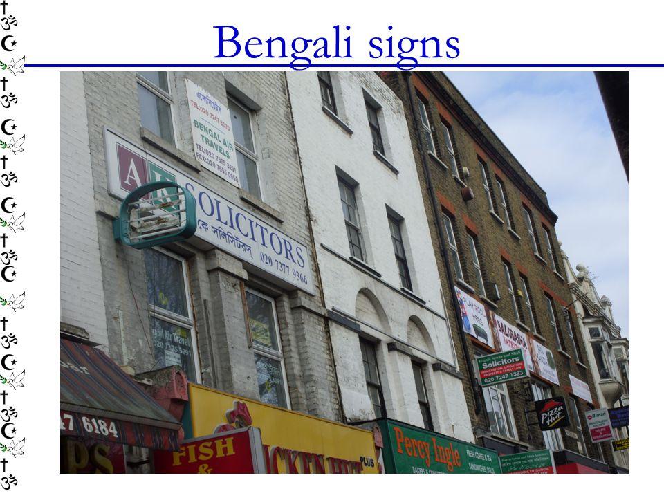 Bengali signs