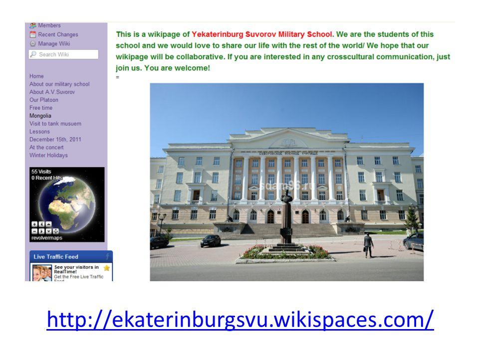 http://ekaterinburgsvu.wikispaces.com/