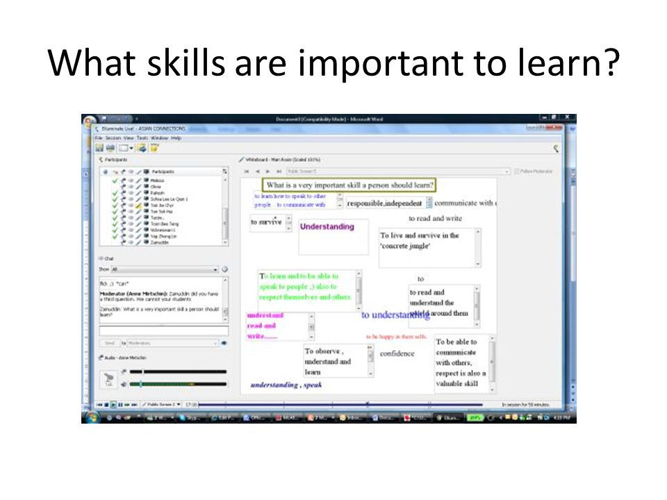 What skills are important to learn